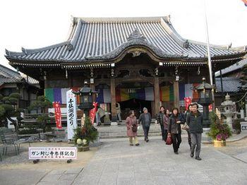 2009_0106初詣 お伊勢参り0014_R.JPG