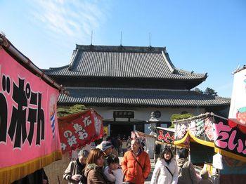 2009_0106初詣 お伊勢参り0078_R.JPG