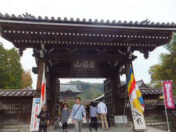 2011_1103北鎌倉散策0089_R.JPG